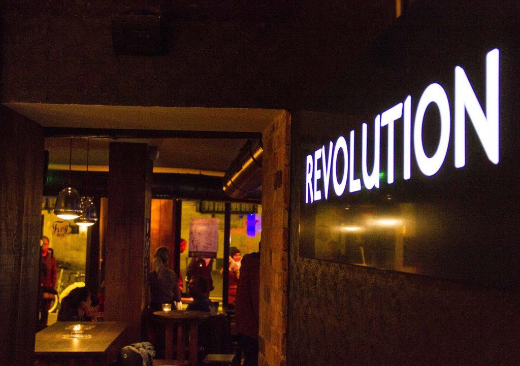 Frog Revolution - DR Nicolas Diolez 2016
