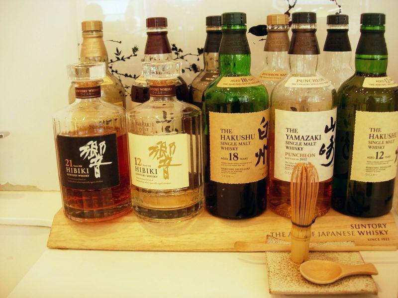 Patisserie Ciel Whisky - DR Melle Bon Plan