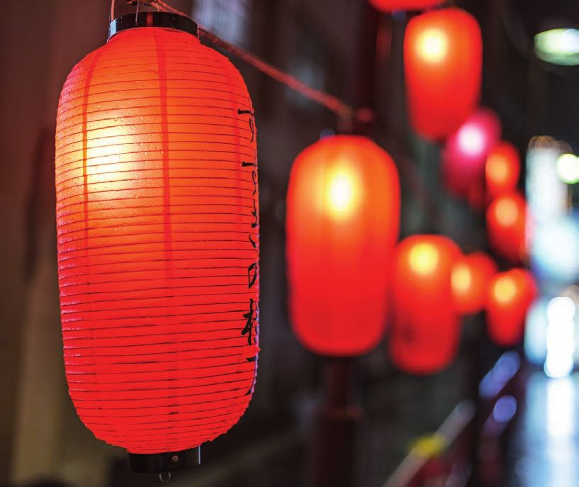 Nouvel-An-chinois-Daucy