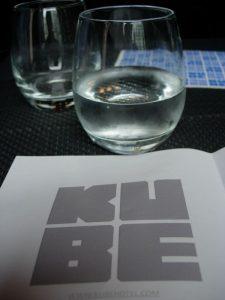 Kube Hotel - DR Melle Bon Plan