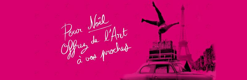 banner_promo_noel_Muzéo