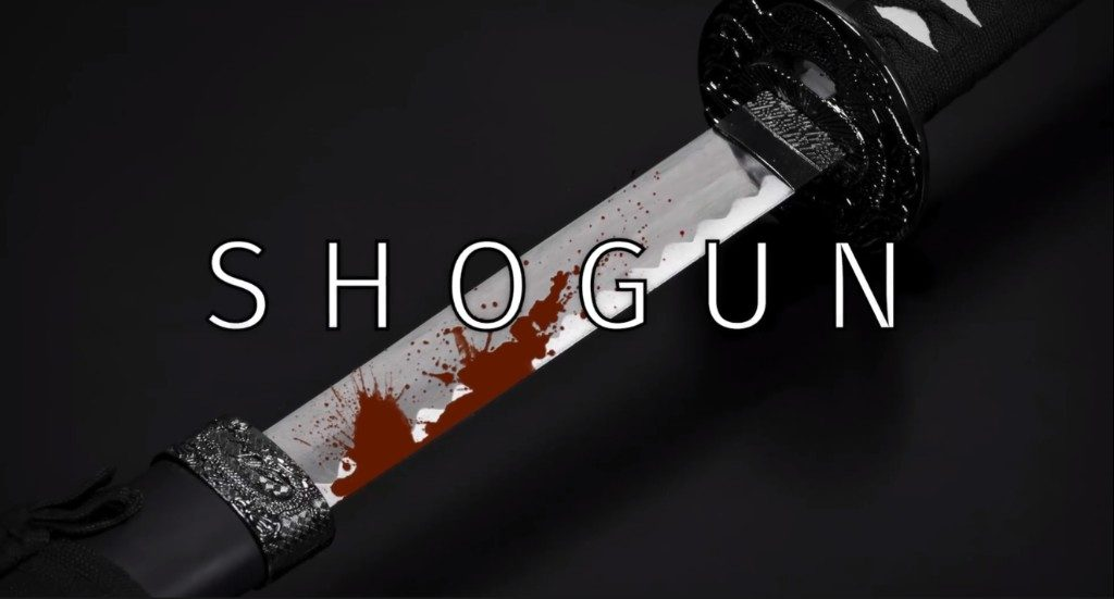 Shogun escape room L'Antichambre