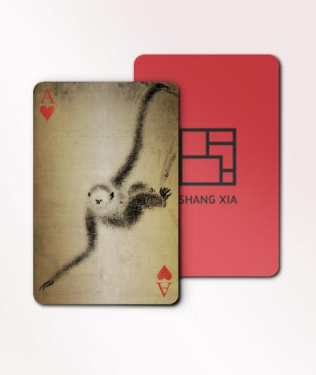 Shang Xia nouvel an chinois