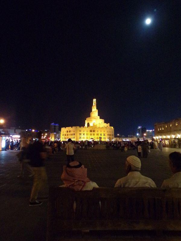 Le Fanar Doha Qatar - DR Melle Bon Plan 2016