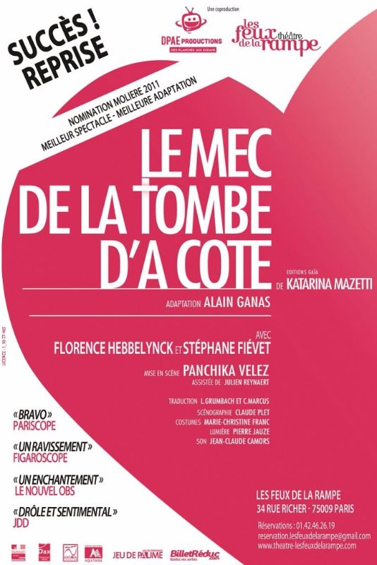 Affiche-mectombe-reprise-Copie-683x1024