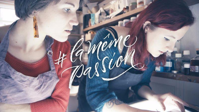 Exposition #La Même Passion