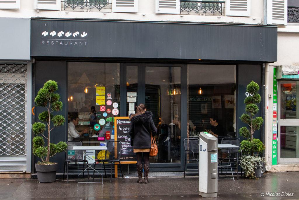 restaurant Maguey Paris - DR Nicolas Diolez 2019
